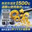 国内生産の超耐熱ポリイミド成形体『CEPLA&SA』 製品画像