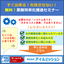 無料!業務効率化推進WEBセミナー【すぐ出来る!失敗させない!】 製品画像