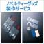 ノベルティーグッズ製作サービス サンプル提供可能! 製品画像