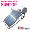 水道直結型 熱交換式太陽熱温水器『SUNTOP(サントップ)』 製品画像