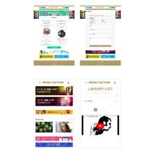 【制作実績】Music Nation様 音楽系SNSシステム 製品画像