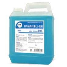 強力油汚れ落とし洗浄剤『アクアテクノ301』 製品画像