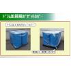 【ワンストップソリューション】『ドラム缶の包装・物流資材』 製品画像
