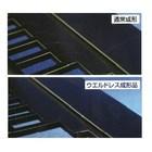 ヒータ式HeaT&CooL技術『Y-HeaT』 製品画像