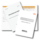 『簡単な取扱説明書の作り方~実践編~』※資料無料進呈中 製品画像