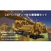 CAT C175ディーゼル発電機セット 製品画像