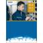 【導入事例集】ブラザー業種向けソリューション 製造・物流 製品画像