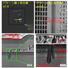 SiCデバイスの裏面発光解析 製品画像