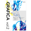 「GRAFICA vol.2」 製品画像