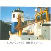 船舶用機械・装置・備品「納入事例集」 製品画像