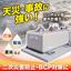災害対策用燃料タンク『コンボルトタンク』 製品画像