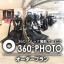 プロが撮る『360°パノラマVR撮影サービス』|オーダープラン 製品画像
