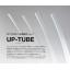 ポリプロピレン系樹脂チューブ UP-チューブ 製品画像