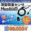 荷重センサ『MusloaD(マスロード)』 製品画像