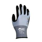 作業手袋『ハイパーガード』 製品画像