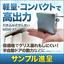 【新製品!】ワイヤ引き込み式ぜんまい ※特長説明資料 製品画像