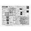 ねじに関する情報誌【やまりん新聞】141号 製品画像