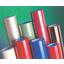 表面保護テープ『CMシリーズ』 製品画像
