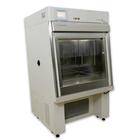 ドアレス温湿度試験槽「ノードアα」 製品画像