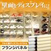 『ディスプレイパネル』最新カタログ|壁面活用で効果的な商品陳列を 製品画像