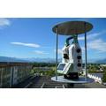 モニタリング用トータルステーションLeica Nova TM60 製品画像