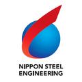 日鉄エンジニアリング株式会社 事業紹介 製品画像