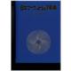2019年版 日本マーケットシェア事典 製品画像