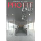 PRO-FIT INTERIORカタログ 製品画像