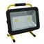 LED大容量充電式投光器 100W 【YC100-2】 製品画像