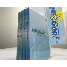 すぐに使える【設備工事用】8万円で買える見積ソフト「見積GOO」 製品画像