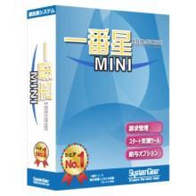 運送業システム『一番星MINI』 製品画像