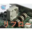 基板実装可能な耐熱性能 基板実装ファンモータ 製品画像