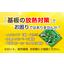 特殊基板(金属基板・放熱基板・UV対策基板)のアロー産業 製品画像