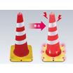 コーン型危険警告センサー 製品画像