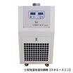 小型恒温恒湿空調機「ラボエースミニ」 空冷式 MB型空調ユニット 製品画像