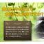 環境法令順守支援ツール『環境法令サポート』※無料サンプル版あり 製品画像
