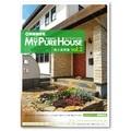 無添加住宅 My Pure House 施工実例集Vol.2 製品画像
