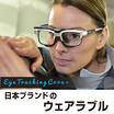 【ベテラン作業をデジタル化】データ化・データ活用の第一歩として! 製品画像
