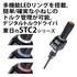 デジタルトルクドライバー STC2/STC2-BTシリーズ 製品画像