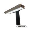 LED照明灯「AGライト(ソーラー)/サプライト」 製品画像