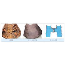 排水管ライニング『DSL工法』 製品画像