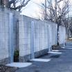コンクリートブロック塀等耐震補強金具『FITパワー』18型 製品画像