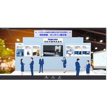 昭和測器 オンライン展示場 製品画像