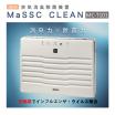 空気消臭除菌装置 『マスククリーン MC-T101』 製品画像