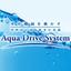 新水圧技術『Aqua Drive System』 製品画像