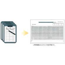 【事例】管理の合理化:手書き記録票、チェックシートの置き換え 製品画像