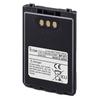 【防水性能でハードな環境に対応】充電式バッテリー BP-271 製品画像