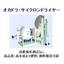 【サイクロンドライヤー】生ゴミ・食品残滓ボイル乾燥 製品画像