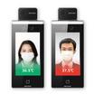 体表面温度測定&入退室管理「発熱測定AI顔認証カメラLITE」 製品画像