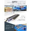 物流自動仕分けシステム『オプティ・ソーター』【2020.9改訂】 製品画像